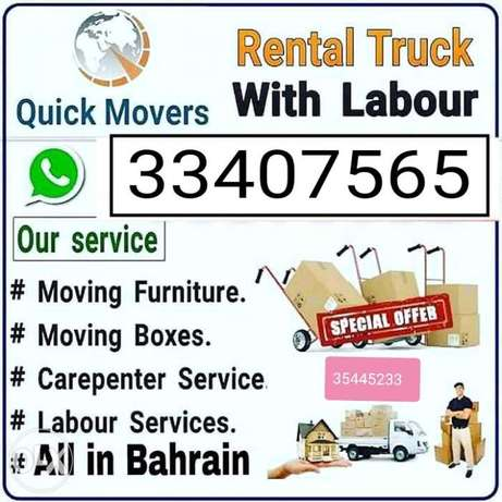 OLX Mover packer in Bahrain