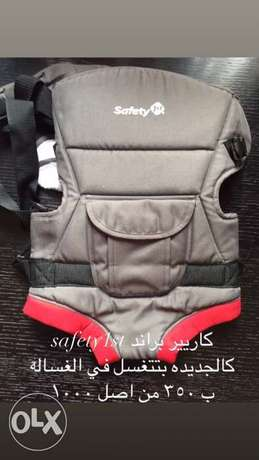 safety 1st carrier