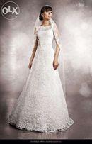 f72c5c7bc2 Piękna suknia ślubna firmy Agnes