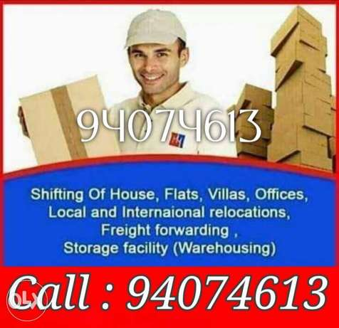 Transport and Movers Service عبري -  1