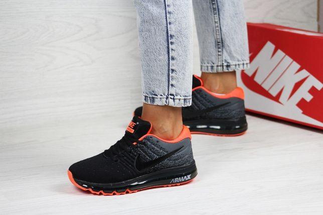 Nike Air max 270 trampki damskie, buty top jakosc, dostępne