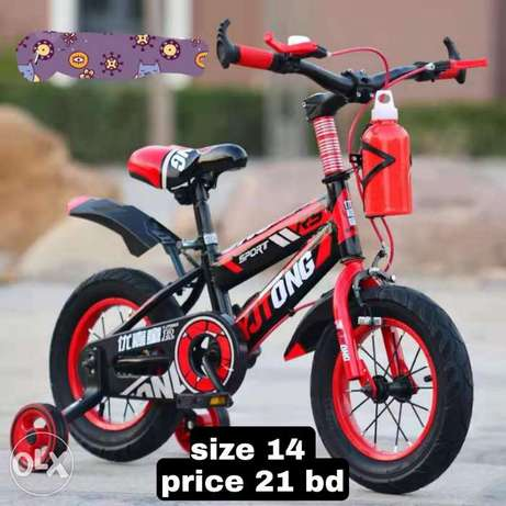 """Kids bike size Available 12"""" 14""""16""""18"""""""
