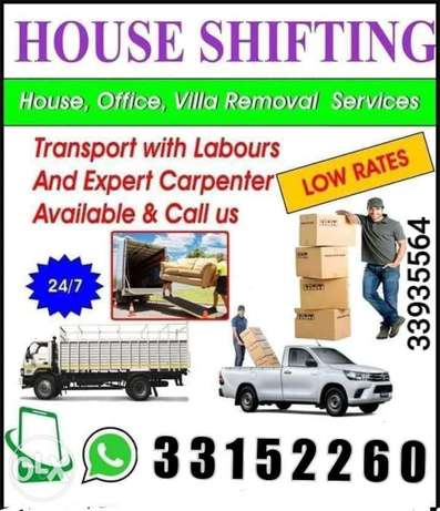 house moving and paking shifting all over Bahrain