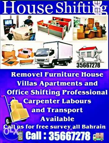 House bahrain movers Packers