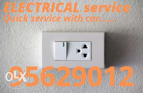 We give best and Professional electrical work in absolutely sensible r