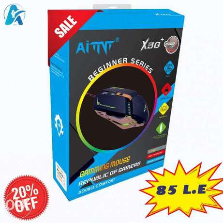 Gaming Mouse X50 / X30 (AITTNT)