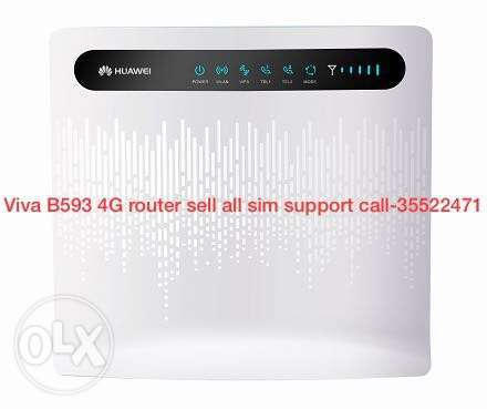viva 4G router sell 10 Bd all sim support unlocked