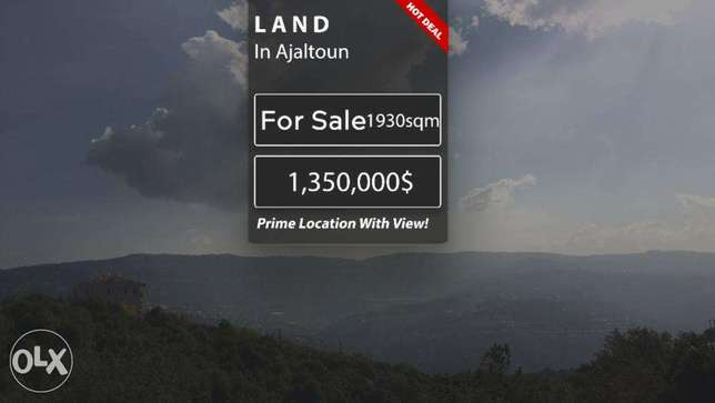 Prime Location LAND in Ajaltoun with STUNNING View أرض في عجلتون