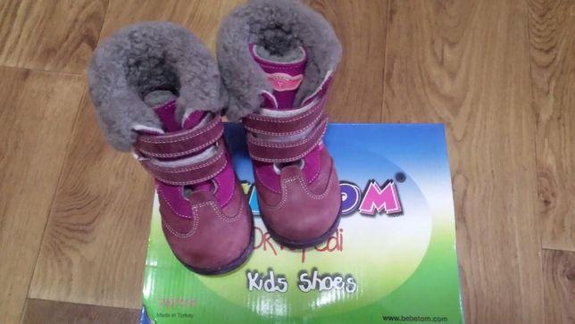 042999e02 Сапожки детские ортопедические Bebetom: 800 грн. - Детская обувь ...