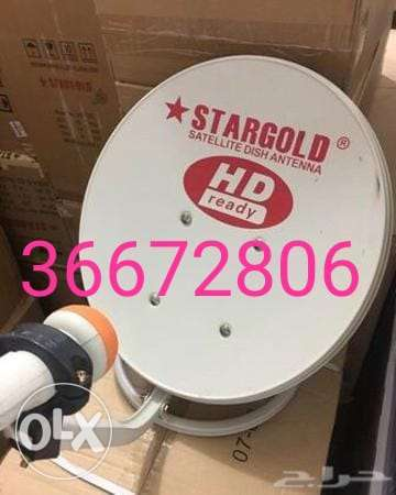 Airtel dish new fixing call me my number anytime