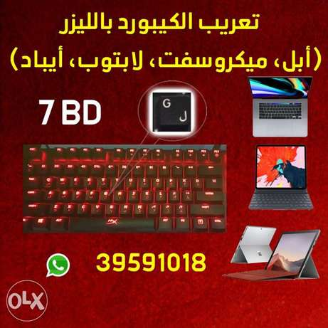 Engrave Arabic letters on keyboards