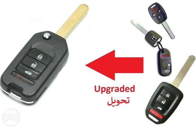 Upgraded Honda key تحويل مفاتيح هوندا