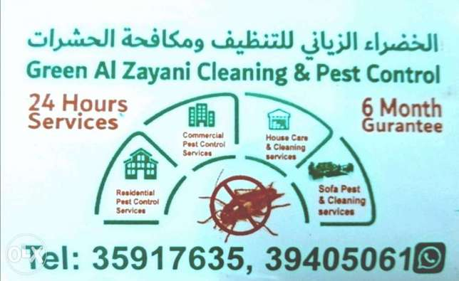 Green pest control services 6 Month Gurantee
