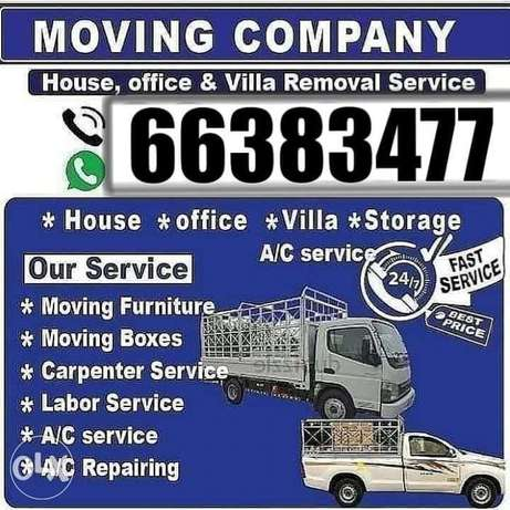 Moving and shifting service With Transport Big 6wheel Truck