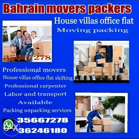 Professional star movers