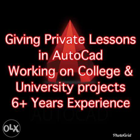 Giving Lessons & Projects in AutoCad