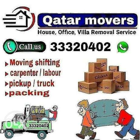 Local movers moving shifting packing