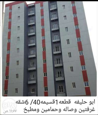 Buildings for rent in Mangaf/abuhalifa/ alfntas/  for family