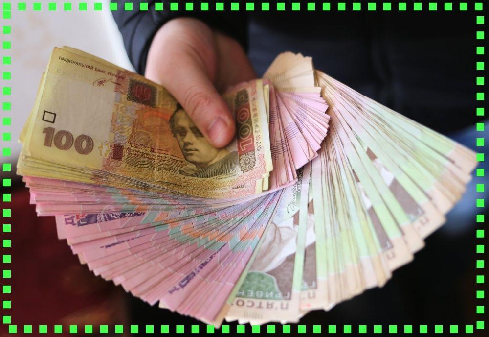 кредит 50000 грн на карту