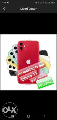 I'm looking to buy Iphone