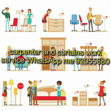 carpenter and curtains work service