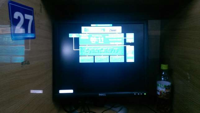 Cyber set up point of sale server and client Nairobi CBD - image 2