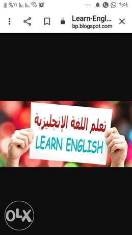 Improve English skills now for your kides