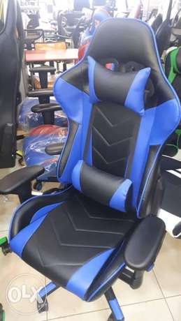 gaming leather chair