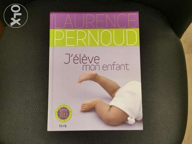 laurence pernoud pregnancy and baby x 2 books