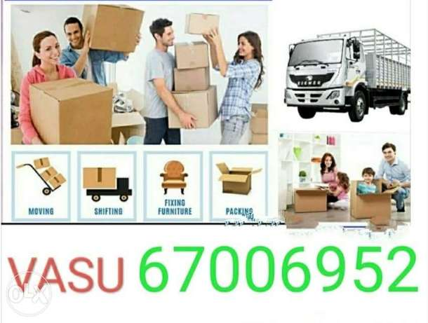 HALF Lorry transfort shipting service available