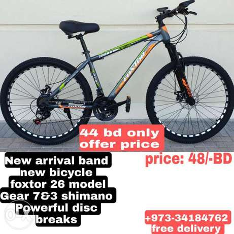 Big offer _ for sale_band new bicycle