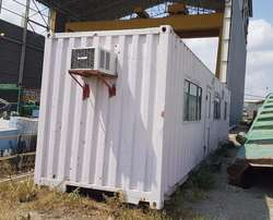 Container/ office/ tearoom