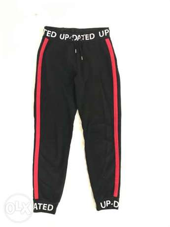 Outfitters' trendy soft black sweatpants