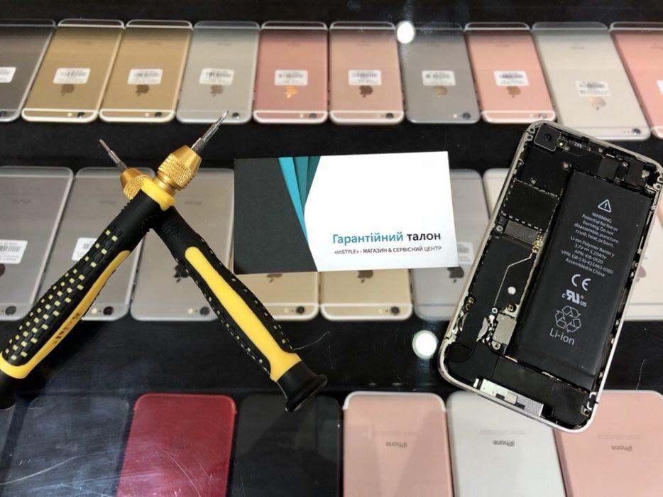 iphone чернівці