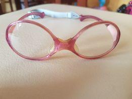 Okulary korekcyjne dla dziecka Julbo Tango 2403e47a80c6