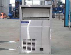 Focusun ™ 1000kg Ice Cube Machines