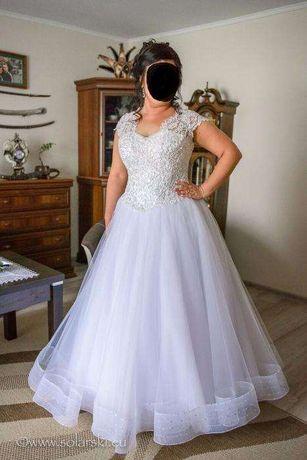 d01080fba6 Suknia Ślubna Piękna Księżniczka Princessa rozmiar 46 Jarosław - image 1