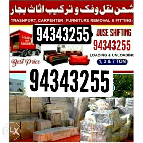 Best services house shifting الأنصب -  1