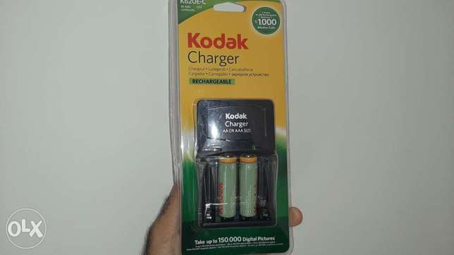 AA, AAA Battery Charger with battery
