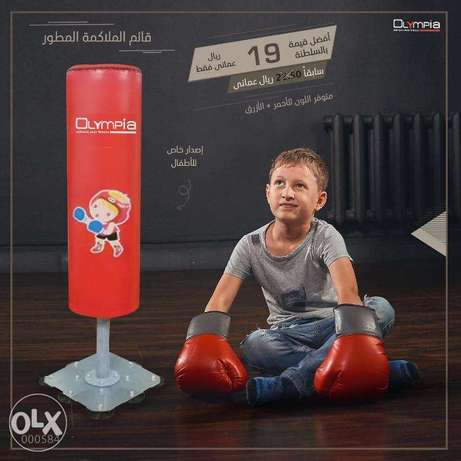 kids boxing stand