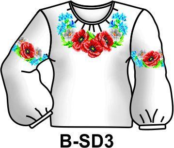 Заготовка для вишивання дівчачої сорочки бісером або нитками Тернополь -  изображение 2 eaf18d91bfe3c