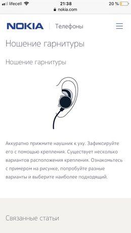 Новые Bluetooth наушники гарнитура Nokia BH-501 Киев - изображение 8 a98026dad4fa1