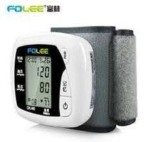 Folee Electronic Blood Pressure Monitor