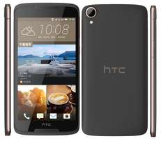 HTC Desire 828 Brand new, 1yr Warranty, Free screenguard, Freedelivery
