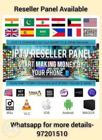 Reseller Panel Available