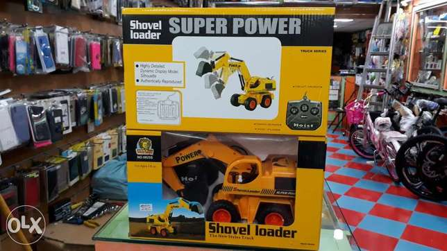Super power jcp new for sale