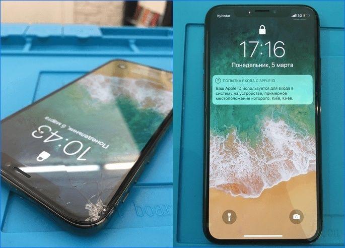 замена 3d стекла на айфон 5s на олх