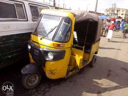 Tricycle (maruwa) for sale