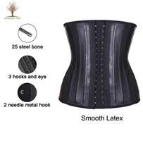 Latex Waist Trainers for sale  Pretoria