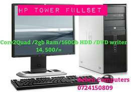 Hp Tower FullSet May Offers